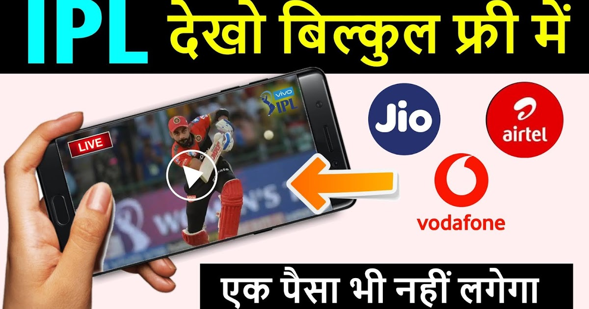 Cgmix Net App IPL 2020 Download For Android Free (cgmix.net app) | Apkburst